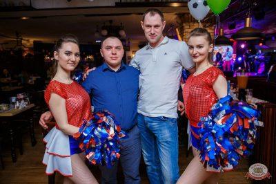 День именинника, 30 марта 2019 - Ресторан «Максимилианс» Красноярск - 56