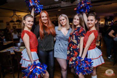 День именинника, 30 марта 2019 - Ресторан «Максимилианс» Красноярск - 57