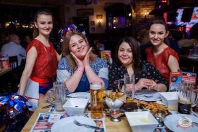 День именинника, 30 марта 2019 - Ресторан «Максимилианс» Красноярск - 58
