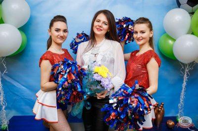 День именинника, 30 марта 2019 - Ресторан «Максимилианс» Красноярск - 7