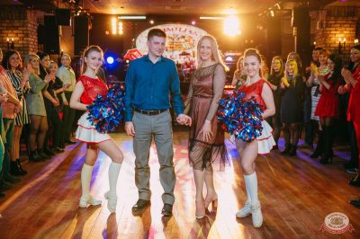 День именинника, 30 марта 2019 - Ресторан «Максимилианс» Красноярск - 9