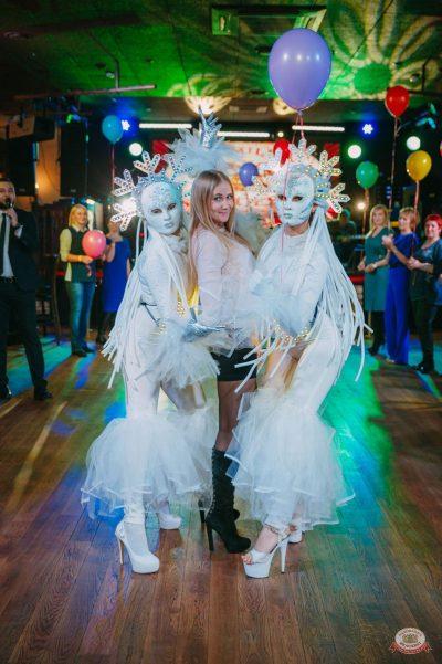 День именинника, 30 ноября 2018 - Ресторан «Максимилианс» Красноярск - 11