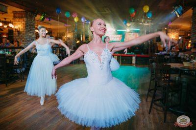 День именинника, 30 ноября 2018 - Ресторан «Максимилианс» Красноярск - 15