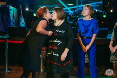 День именинника, 30 ноября 2018 - Ресторан «Максимилианс» Красноярск - 16