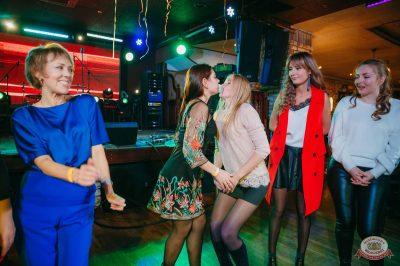 День именинника, 30 ноября 2018 - Ресторан «Максимилианс» Красноярск - 17
