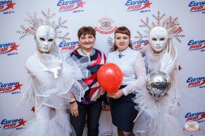 День именинника, 30 ноября 2018 - Ресторан «Максимилианс» Красноярск - 3