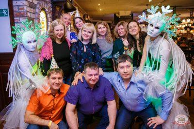 День именинника, 30 ноября 2018 - Ресторан «Максимилианс» Красноярск - 39