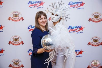 День именинника, 30 ноября 2018 - Ресторан «Максимилианс» Красноярск - 4