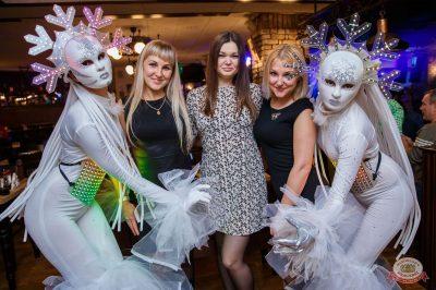 День именинника, 30 ноября 2018 - Ресторан «Максимилианс» Красноярск - 41