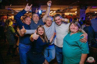 День именинника, 30 ноября 2018 - Ресторан «Максимилианс» Красноярск - 43