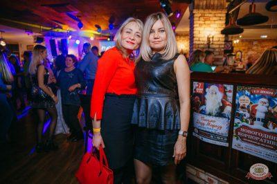День именинника, 30 ноября 2018 - Ресторан «Максимилианс» Красноярск - 45