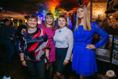 День именинника, 30 ноября 2018 - Ресторан «Максимилианс» Красноярск - 46