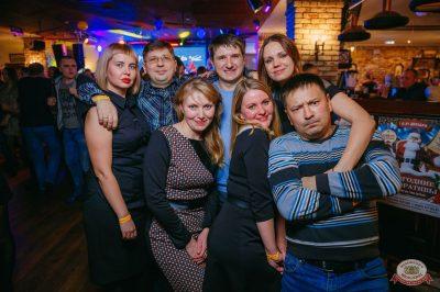 День именинника, 30 ноября 2018 - Ресторан «Максимилианс» Красноярск - 47
