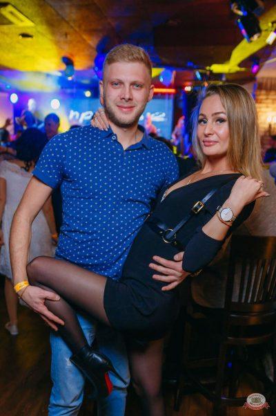 День именинника, 30 ноября 2018 - Ресторан «Максимилианс» Красноярск - 49