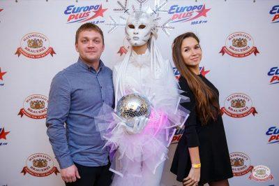День именинника, 30 ноября 2018 - Ресторан «Максимилианс» Красноярск - 5