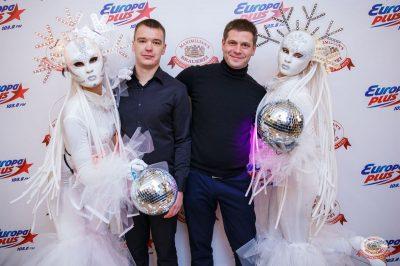 День именинника, 30 ноября 2018 - Ресторан «Максимилианс» Красноярск - 6