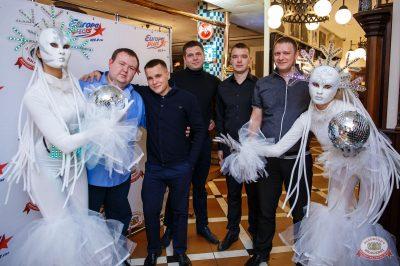 День именинника, 30 ноября 2018 - Ресторан «Максимилианс» Красноярск - 7