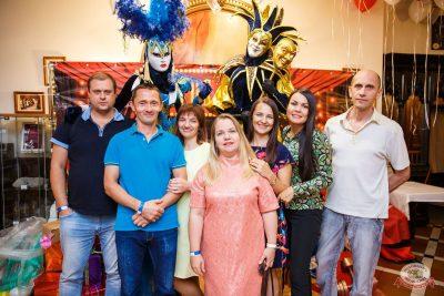 День именинника, 31 августа 2019 - Ресторан «Максимилианс» Красноярск - 2