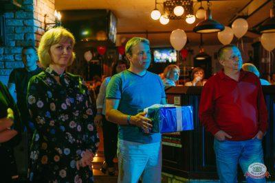 День именинника, 31 августа 2019 - Ресторан «Максимилианс» Красноярск - 25