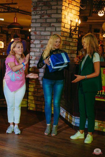 День именинника, 31 августа 2019 - Ресторан «Максимилианс» Красноярск - 26