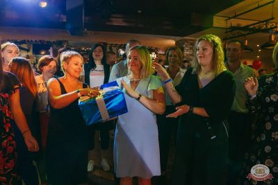 День именинника, 31 августа 2019 - Ресторан «Максимилианс» Красноярск - 30