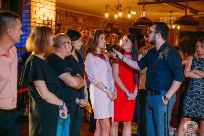 День именинника, 31 августа 2019 - Ресторан «Максимилианс» Красноярск - 36