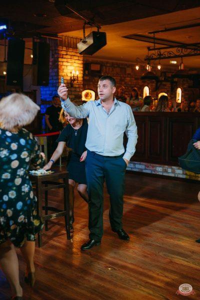 День именинника, 31 августа 2019 - Ресторан «Максимилианс» Красноярск - 37