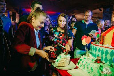 День именинника, 31 августа 2019 - Ресторан «Максимилианс» Красноярск - 44