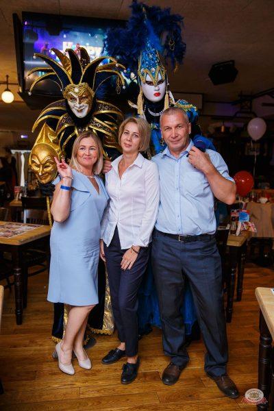 День именинника, 31 августа 2019 - Ресторан «Максимилианс» Красноярск - 50
