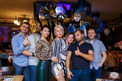 День именинника, 31 августа 2019 - Ресторан «Максимилианс» Красноярск - 52
