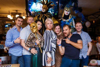 День именинника, 31 августа 2019 - Ресторан «Максимилианс» Красноярск - 53