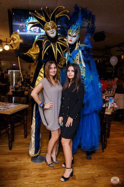 День именинника, 31 августа 2019 - Ресторан «Максимилианс» Красноярск - 54