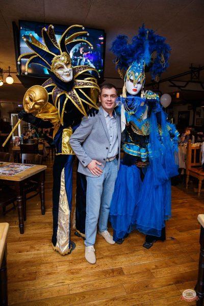День именинника, 31 августа 2019 - Ресторан «Максимилианс» Красноярск - 56