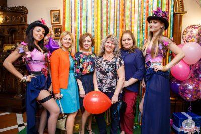 День именинника, 31 мая 2019 - Ресторан «Максимилианс» Красноярск - 1
