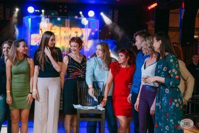 День именинника, 31 мая 2019 - Ресторан «Максимилианс» Красноярск - 27