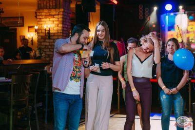 День именинника, 31 мая 2019 - Ресторан «Максимилианс» Красноярск - 28
