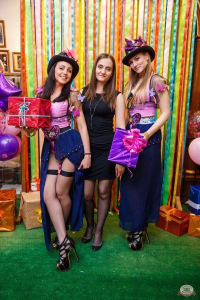 День именинника, 31 мая 2019 - Ресторан «Максимилианс» Красноярск - 3