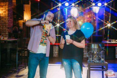 День именинника, 31 мая 2019 - Ресторан «Максимилианс» Красноярск - 33