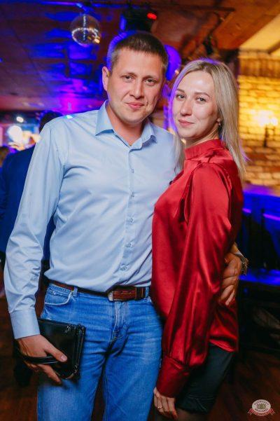 День именинника, 31 мая 2019 - Ресторан «Максимилианс» Красноярск - 40