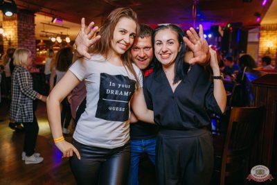 День именинника, 31 мая 2019 - Ресторан «Максимилианс» Красноярск - 41