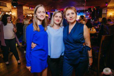 День именинника, 31 мая 2019 - Ресторан «Максимилианс» Красноярск - 42