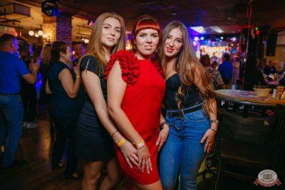 День именинника, 31 мая 2019 - Ресторан «Максимилианс» Красноярск - 50