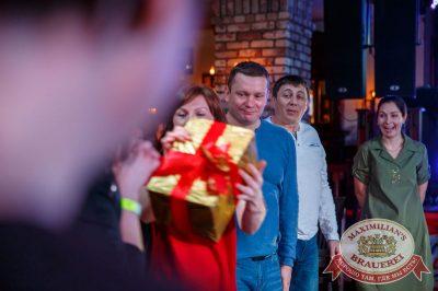 День именинника, 9 декабря 2017 - Ресторан «Максимилианс» Красноярск - 20