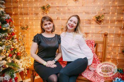 День именинника, 9 декабря 2017 - Ресторан «Максимилианс» Красноярск - 3