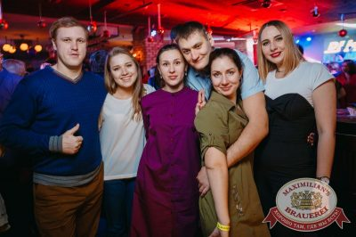 День именинника, 9 декабря 2017 - Ресторан «Максимилианс» Красноярск - 51