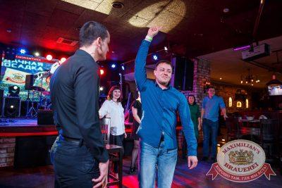 День космонавтики: удачная посадка!, 13 апреля 2018 - Ресторан «Максимилианс» Красноярск - 10