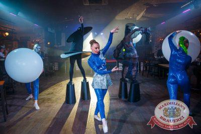 День космонавтики: удачная посадка!, 13 апреля 2018 - Ресторан «Максимилианс» Красноярск - 15