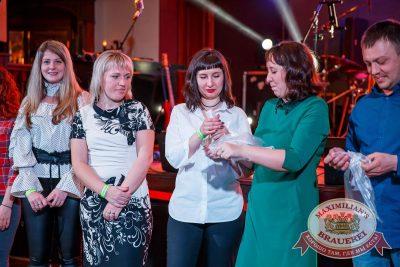 День космонавтики: удачная посадка!, 13 апреля 2018 - Ресторан «Максимилианс» Красноярск - 17