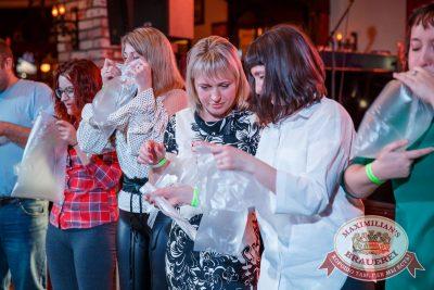 День космонавтики: удачная посадка!, 13 апреля 2018 - Ресторан «Максимилианс» Красноярск - 18