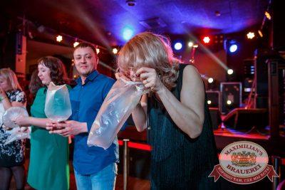День космонавтики: удачная посадка!, 13 апреля 2018 - Ресторан «Максимилианс» Красноярск - 20